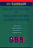英語搭配詞典