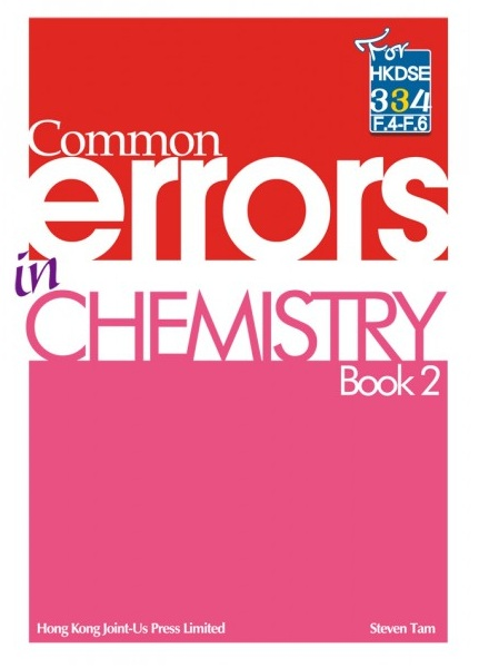 Common Errors in Chemistry, Vol. 2