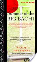 Summer of the Big Ba...