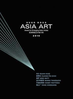 HUGO BOSS ASIA ART Award for Emerging Asian Artists 2015