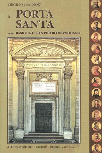 La porta santa della Basilica di San Pietro in Vaticano