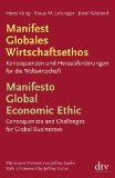 Manifest Globales Wi...