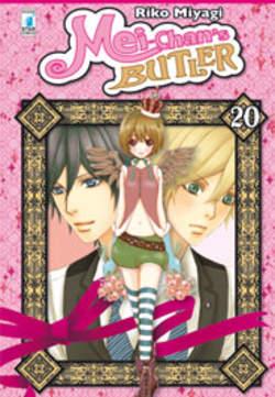 Mei-chan's Butler vol. 20