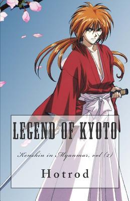 Legend of Kyoto