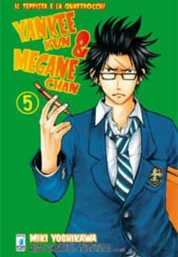 Yankee-Kun & Megane-Chan vol. 5