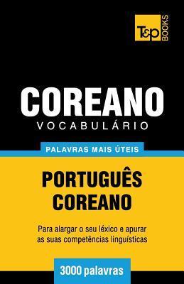 Vocabulário Português-Coreano -  3000 palavras mais úteis