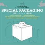 Special Packaging Designs