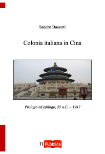 Colonia italiana in Cina