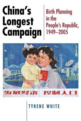 China's Longest Campaign