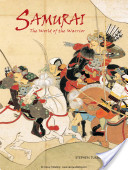Samurai - the World ...