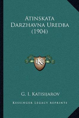 Atinskata Darzhavna Uredba (1904)