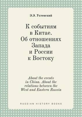 About the Events in China. about the Relations Between the West and Eastern Russia