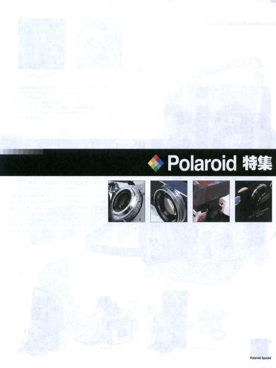 Polaroid 特集