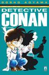 Detective Conan Vol. 18