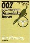 ダイヤモンド�...