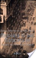 Moderne in den Metropolen: Roberto Arlt und Alfred Döblin