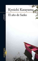 Ano de Saeko