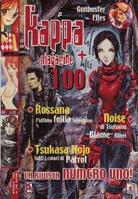 Kappa Magazine + n. ...