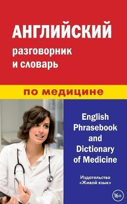 Anglijskij razgovornik i slovar' po medicine