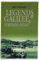 Legends of Galilee and Jordan and Sinai