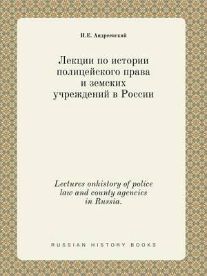 Lectures Onhistory of Police Law and County Agencies in Russia.