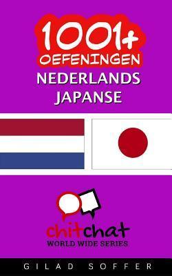 1001+ Oefeningen Nederlands - Japanse