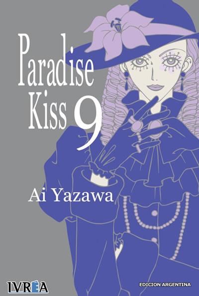 Paradise Kiss, nº9
