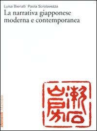 La narrativa giapponese moderna e contemporanea