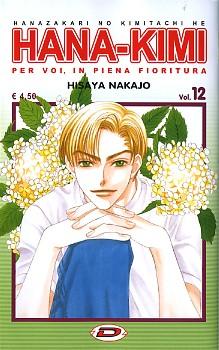 Hana-kimi vol. 12