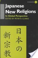 Japanese new religions