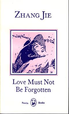 Love must not be for...