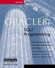 Oracle 8i SQLJ Programming