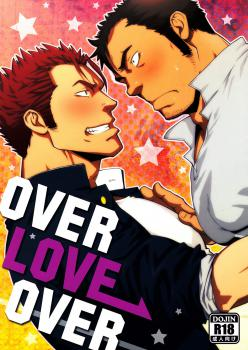 OVER LOVE OVER