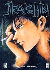 Jiraishin vol.10