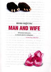 Man and wife (Муж и жена)