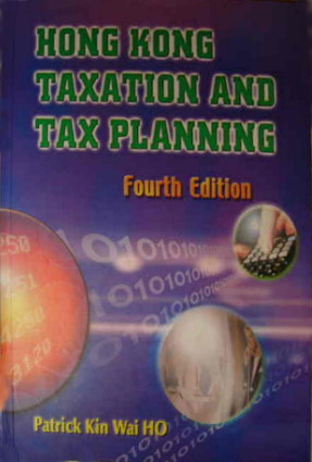 Hong Kong taxation and tax planning