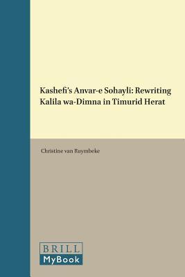 Kashefi's Anvar-e Sohayli