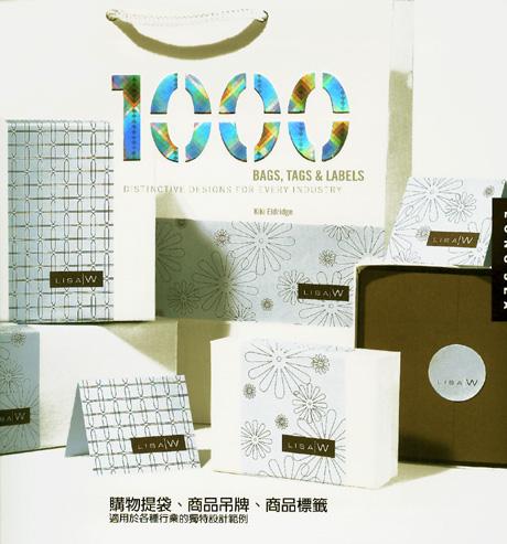 1000 BAGS, TAGS & LABELS 購物提袋.商品吊牌.商品標籤