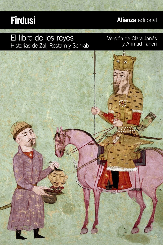El libro de los reye...