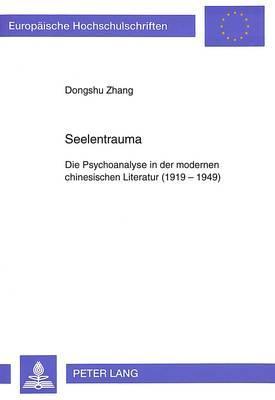 Seelentrauma