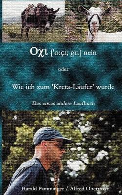 Oxi (o