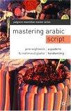 Mastering Arabic Scr...