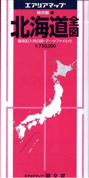 北海道全図