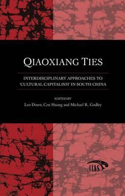 Qiaoxiang Ties