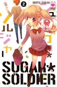 Sugar Soldier vol. 2