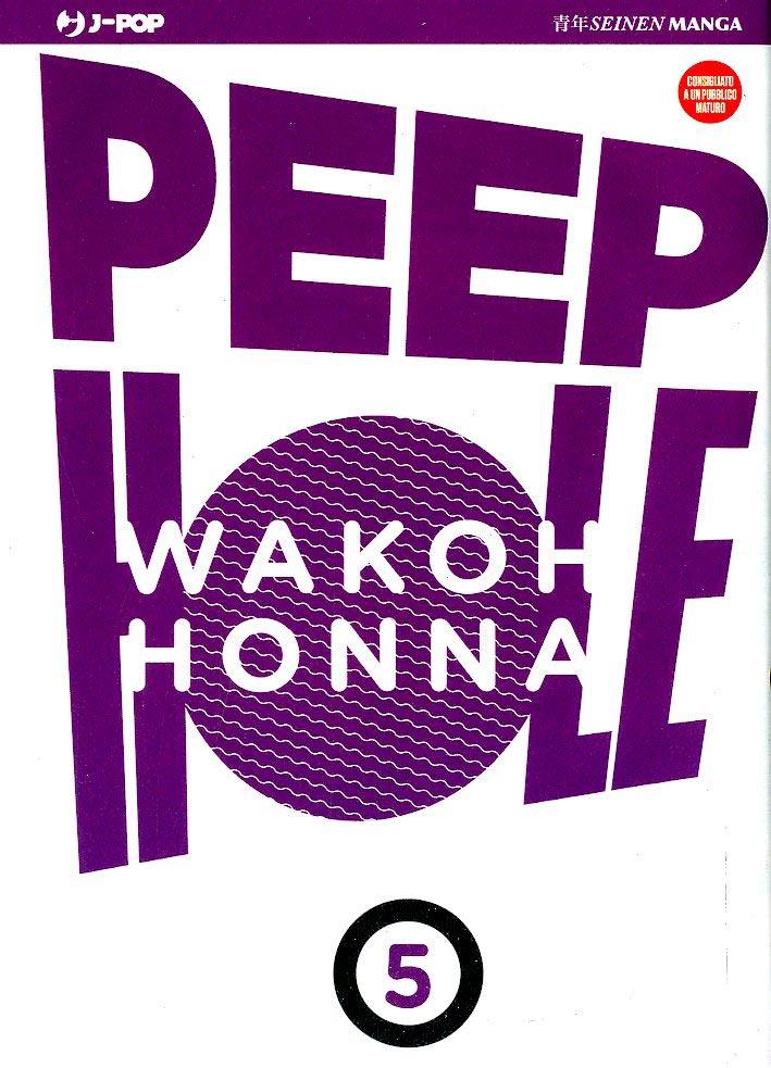 Peep Hole vol. 5