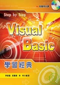 Visual Basic學習�...