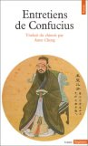 Entretiens de Confuc...