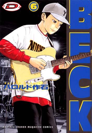 Beck - 6