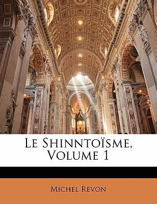 Le Shinnto Sme, Volume 1
